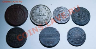 Деньга, копейки серебром и др. до 4.12.13 - IMG_3675