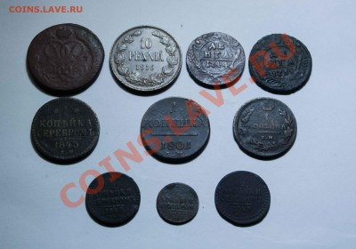 Деньга, копейки серебром и др. до 4.12.13 - IMG_3671