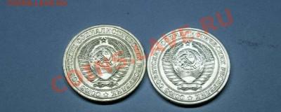 1 рубль 1964 и др в блеске. до 4.12.13 - IMG_3628