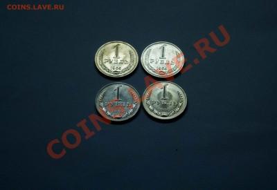 1 рубль 1964 и др в блеске. до 4.12.13 - IMG_3620
