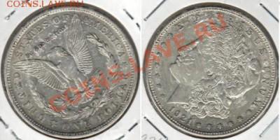 США - доллар1921