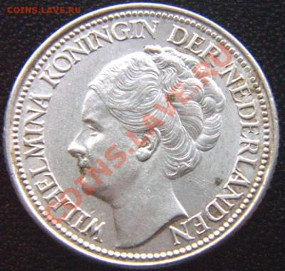 Нидерланды_25 центов 1941. Серебро; до 02.12_22.02мск - 7003