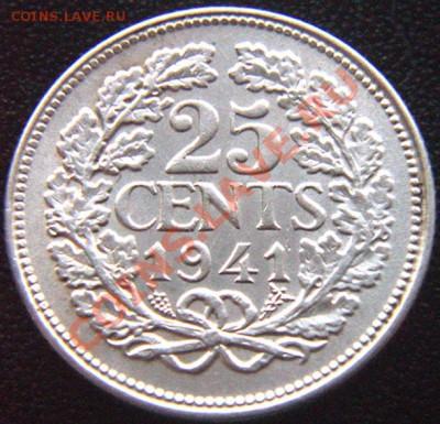 Нидерланды_25 центов 1941. Серебро; до 02.12_22.02мск - 7004