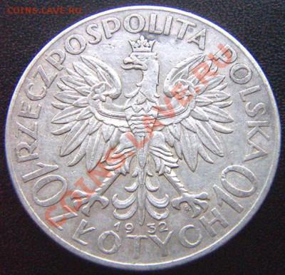 Польша_10 злотых 1932. Серебро; до 02.12_22.06мск - 6960