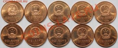 Китай. Набор - 10х5 юаней 1993-1999 г. Фауна. - 7