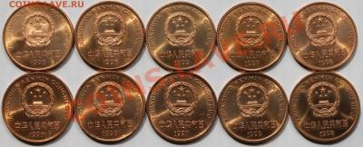 Китай. Набор - 10х5 юаней 1993-1999 г. Фауна. - 6