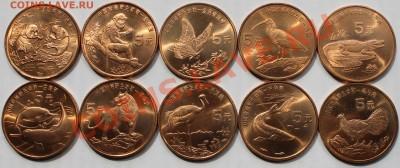 Китай. Набор - 10х5 юаней 1993-1999 г. Фауна. - 3