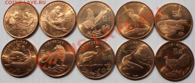 Китай. Набор - 10х5 юаней 1993-1999 г. Фауна. - 1