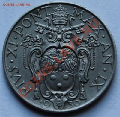 Ватикан. 1 лира 1930 г. - 2