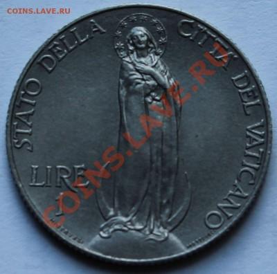 Ватикан. 1 лира 1930 г. - 1