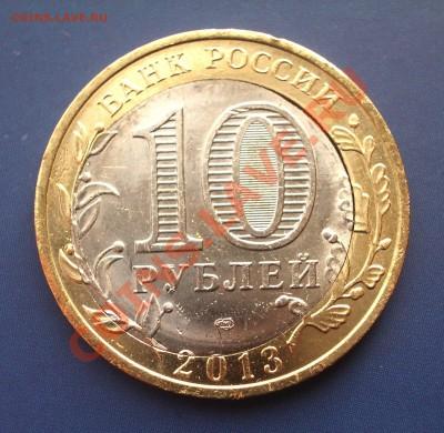 Дагестан - смещение вставки (ок. 08.12.2013 в 22-00) - IMGP9094
