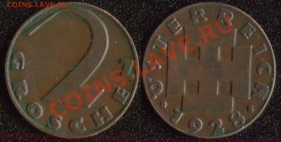 Австрия 2 гроша 1928 до 22:00мск 08.12.13 - Австрия 2 гроша 1928 (45)