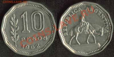 Аргентина 10 песо 1962 до 22:00мск 08.12.13 - Аргентина 10 песо 1962 (45)