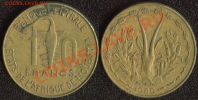 Западная Африка 10 франков 1980 до 22:00мск 08.12.13 - Западная Африка 10 франков 1980 (40)