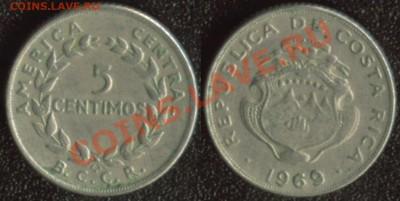 Коста Рика 5 сентимо 1969 до 22:00мск 08.12.13 - Коста Рика 5 сентимо 1969 (50)