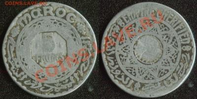 Французское Марокко 5 франков 1951 22:00мск 08.12.13 - Французское Марокко 5 франков (10)