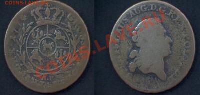 1 солид 1638 г. Ливония и польские монеты XVII-XVIII вв. - Трояк