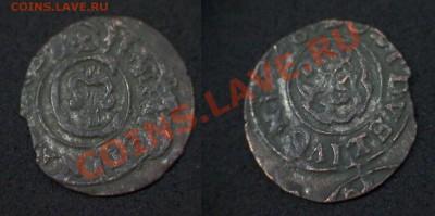 1 солид 1638 г. Ливония и польские монеты XVII-XVIII вв. - Ливония