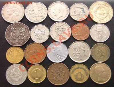 51 монета, все разные (см. фото и описание). До 02.12_22.08м - 7008