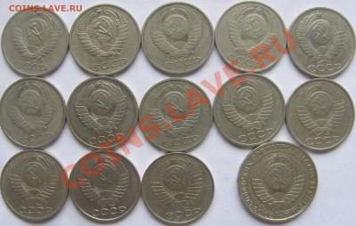 50коп(1964-1990)13шт и 1р. без повторов до 06.12.13 в 22:00 - 2