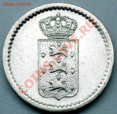 Датская Вест-Индия_10 скиллингов 1845. Ag; до 02.12_22.12мск - 6268