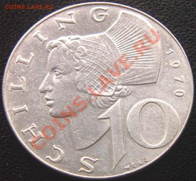 Австрия_10 шиллингов 1970. Серебро; до 02.12_22.14мск - 6515
