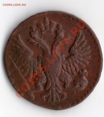 денга 1750 год. - img386