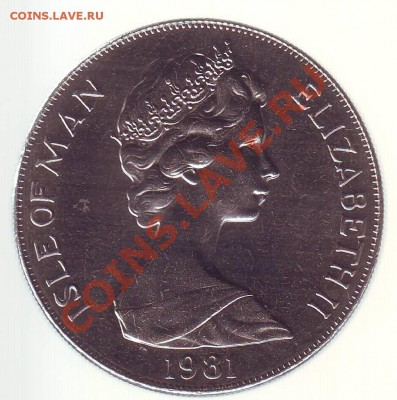 О.Мэн.Крона.1981.Duke of Edinburgh.до 07.12 - 19810103.JPG