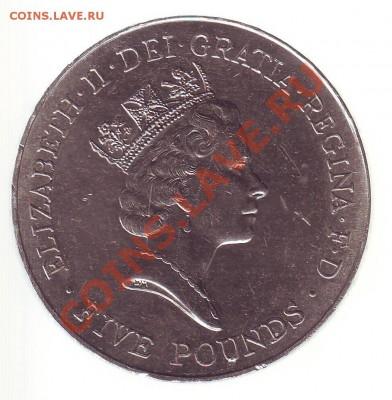 В.Британия.5 Фунтов.1996.Флаги.до 07.12 - 19960030.JPG