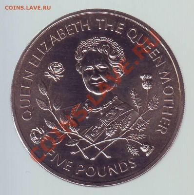 Гернси.5 Фунтов.1995.Королева-Мать. до 08.12 - 19950054.JPG