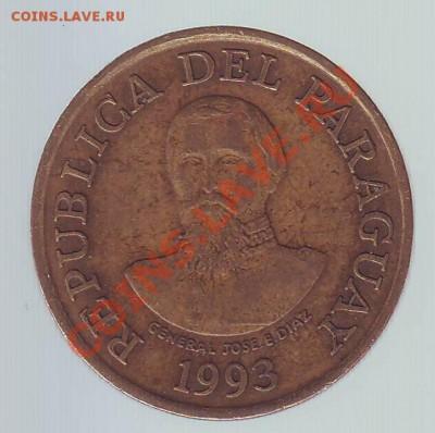 Парагвай.100 Гуарани.1993. до 08.12 - 19930026.JPG