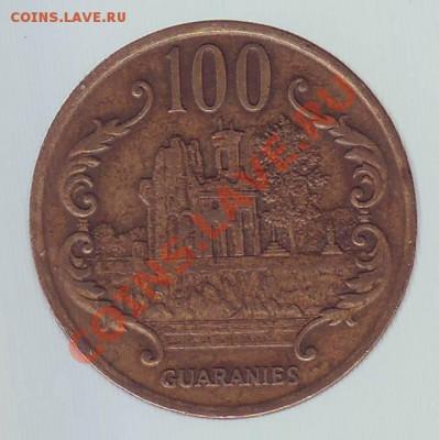 Парагвай.100 Гуарани.1993. до 08.12 - 19930027.JPG