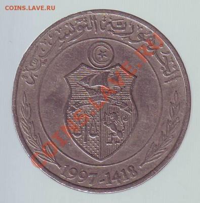 Тунис.Динар.1997.F.A.O.Кораблик.до 08.12 - 19970116.JPG
