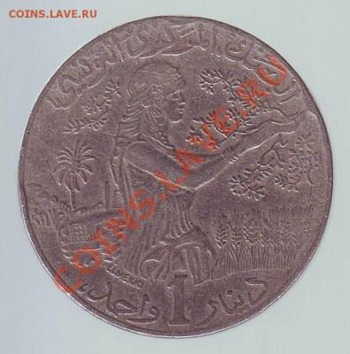 Тунис.Динар.1997.F.A.O.Кораблик.до 08.12 - 19970117.JPG