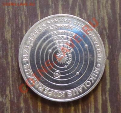 ГЕРМАНИЯ - 5 марок 1973 КОСМОС ШИКАРНАЯ! до 8.12, 22.00 - германия 5 марок 1973 2