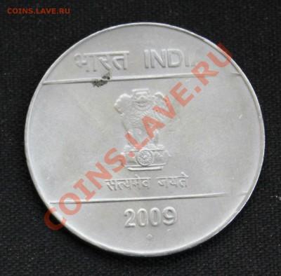 ИНДИЯ 2 рупии 2009г.     ДВА ПАЛЬЦА      до 8.12.13г.в 22-00 - IMG_9693.JPG