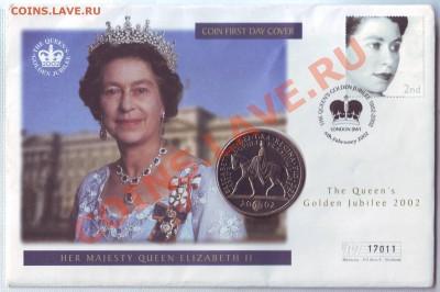 В.Британия.5 Фунтов.2002.Конверт.Марки. до 08.12 - 20020039.JPG