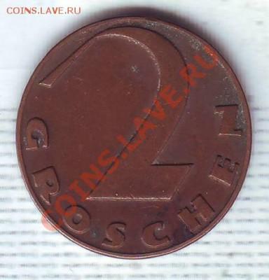 Австрия.2 Гроша.1928. до 08.12 - 19280008.JPG