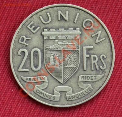 ФРАНЦУЗСКИЙ РЕЮНЬОН 20 франков 1955г.    до 8.12.13г.в 22-00 - IMG_9688.JPG