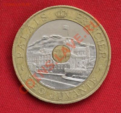 МОНАКО 20 франков 1997г. ТРИМЕТАЛЛ  до 8.12.13г.в 22-00 - IMG_9686.JPG