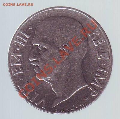 Италия.20 Чентезими.1940. до 08.12 - 19400049.JPG