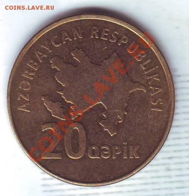 Азербайджан.20 Гяпиков. до 08.12 - гяпик0003.JPG