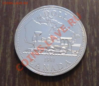 КАНАДА - 1 доллар 1981 ПАРОВОЗ АЦ до 8.12, 22.00 - канада паровоз 1