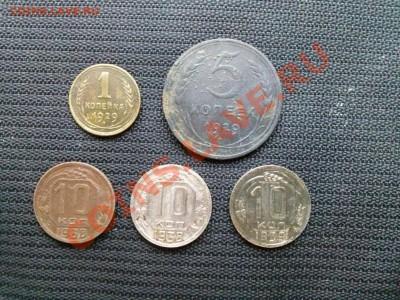 5 монет нечастые (1920-30 гг.) до 22 часов 04.12.2013 - CAM00073_1306x979