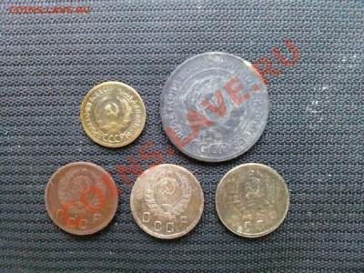 5 монет нечастые (1920-30 гг.) до 22 часов 04.12.2013 - CAM00078_1306x979