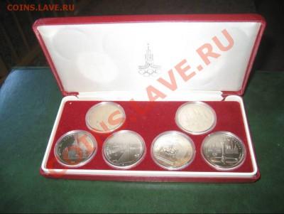 Набор Олимпиада  1980 в красной  коробке 6 монет АНЦ - 1.1