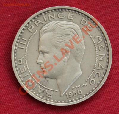 МОНАКО 50 франков 1950г. КОННЫЙ РЫЦАРЬ   до 8.12.13г.в 22-00 - IMG_9684.JPG