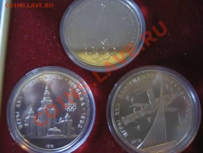 Набор Олимпиада  1980 в красной  коробке 6 монет АНЦ - 1.2