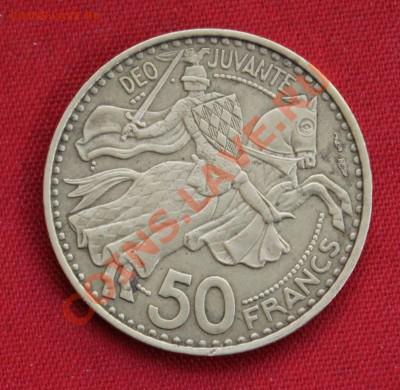 МОНАКО 50 франков 1950г. КОННЫЙ РЫЦАРЬ   до 8.12.13г.в 22-00 - IMG_9683.JPG