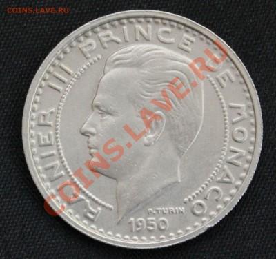 МОНАКО 100 франков 1950г. КОННЫЙ РЫЦАРЬ до 8.12.13г.в 22-00 - IMG_9662.JPG